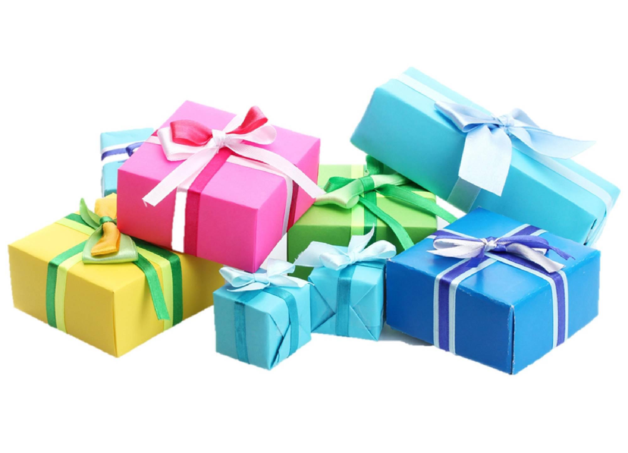 Как получить подарок из другой страны
